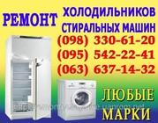 Ремонт стиральных машин Бровары. Ремонт стиральной машины в Броварах.