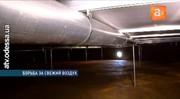 Понтоні для резервуаров Ультрафлоут, США. Єкономия -50 тонн нефтепрод