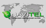 Ключи для карт Navitel