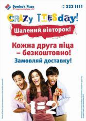 Печать флаеров,  буклетов,  каталогов,  конвертов,  бланков Киев (Украина)