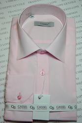 Лучшая цена на мужскую одежду в Украине