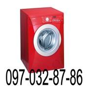 Ремонт стиральных машин, холодильников Киев