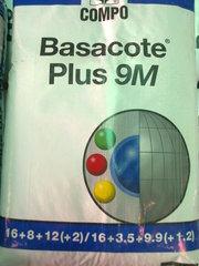 Basacote plus 9 M гранулированное удобрение длительного действия