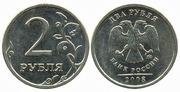 Ненужные российские монеты Продам