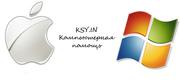 Установка и переустановка операционных систем - Windows,  MacOS
