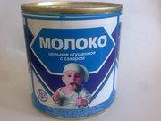 Милк Маркет  сгущённое молоко