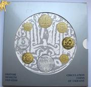 Продаю колекционные монеты Украины