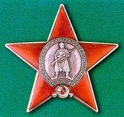 Куплю ордена и медали СССР для своей коллекции