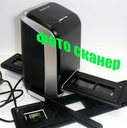 Сканер фотоплёнки,  сканер слайдов,  фотосканер,  Slide Duplicator