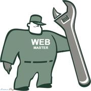 Необходим веб-мастер в офис на полный / рабочий день. Киев