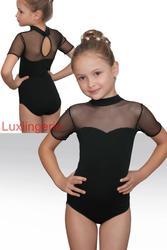Детская танцевальная одежда для девочек