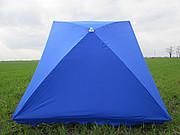 Зонты торговые 2x3м