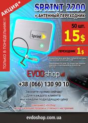 Роутер mifi 2200 + Антенный переходник за 1$,  50шт/15$