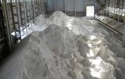 Сульфат алюминия технический очищенный (Коагулянт)
