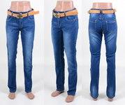 Продам зауженные  джинсы с ремнем