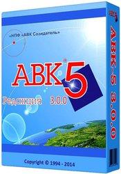 Новинки сметных программ Украины 2015 года  АВК-5 3.0.6