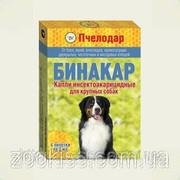 Бинакар-для крупных собак+Фенпраз антигельм.+ошейник Бифар 120грн