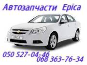 Chevrolet Epica запчасти Шевроле Эпика  диск тормозной.
