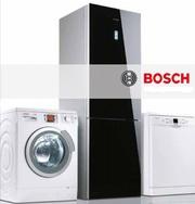Сервисный центр Бош ремонт стиральных машин