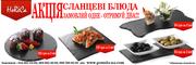 Распродажа посуды и оборудования для отелей и ресторанов,   со склада.