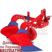 Продам плуг двухкорпусный на минитрактор