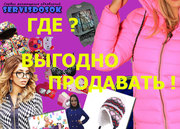 Рассылка объявлений на украинские доски