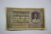 Продам 500 Карбованцев 1942 г. № 5.453158