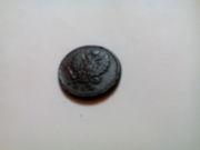 Породам монету