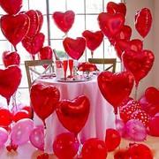 Воздушные и гелиевые шары на день Святого Валентина!