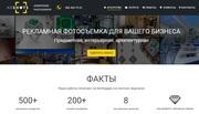 ADSHOTS - www.adshots.com.ua РЕКЛАМНАЯ ФОТОСЪЁМКА ДЛЯ ВАШЕГО БИЗНЕСА