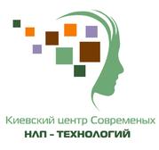 Тренинги НЛП,  Корпоративное обучение