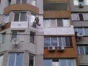 Утепление балконов,  утепление квартир