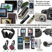 Мини видеокамеры фотоаппараты диктофоны трекеры наушники аксессуары