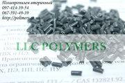 Гранула полиэтилена низкого давления вторичная ПНД (HDPE),  для пленок