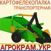 Транспортерная картофелекопалка КВТ-1Т.К.