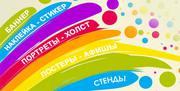Интерьерная Широкоформатная Печать по Лучшим Ценам в Киеве