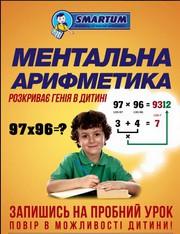 Интересный и полезный курс для детей