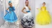 Детские нарядные платья под и карнавальные костюмы - прокат,  аренда