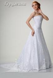 Свадебное платье Герцогиня
