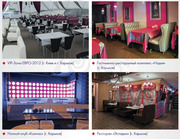 Мебель для Кафе Бара Ресторана серии МЕТРО
