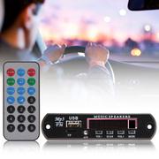 Авто MP3,  FM модуль усилитель,  USB,  SD