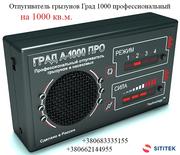 Устройство от мышей и крыс Град-1000 (про)