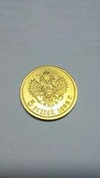 Продам монеты Николая II 5 рублей (золото) 1897-1899 гг. +380950959814