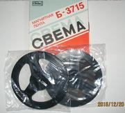 Продам магнитную ленту «Свема» к катушечным магнитофонам  в бобинах