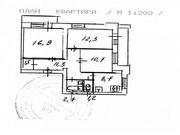 Продаётся трехкомнатная квартира на Вышгородском массиве