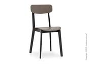 Дизайнерский стул Cream от Calligaris