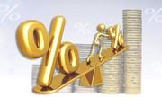 Выкуп и списание вашего кредита в банке