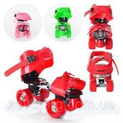 Детские раздвижные 4-колесные ролики Profi Roller размер 16-21 см,  3цв