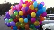 Воздушные шарики (Киев) надувные шары Киев.