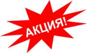 Поклейка обоев в Киеве. Акция - скидка 350 гривен. Качественно и надеж
